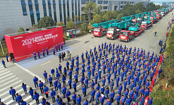 SUNWARD Marks Global Delivery of Over 200 Units of Heavy Equipment in Changsha